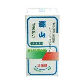澤山 活菌體S美味顆粒 60g【德芳保健藥妝】