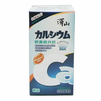 澤山 卵黃扇貝鈣嚼錠 750粒~德芳保健藥妝~