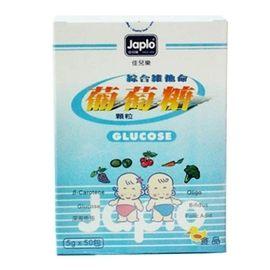佳兒樂 綜合維他命葡萄糖顆粒 5g*50包【德芳保健藥妝】