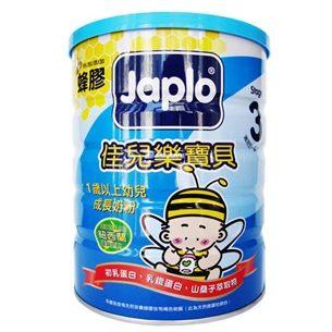 佳兒樂 蜂膠幼兒成長奶粉 900g【德芳保健藥妝】