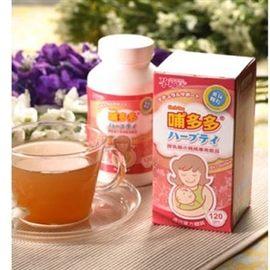 孕哺兒 哺多多媽媽飲品 120g【德芳保健藥妝】