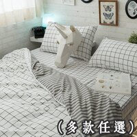 居家生活【枕套】單買區*買一送一*磨毛材質 花色任選  台灣製造 好窩生活節。就在棉床本舖Annahome居家生活