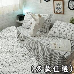 北歐風 枕頭套 花色任選  台灣製造