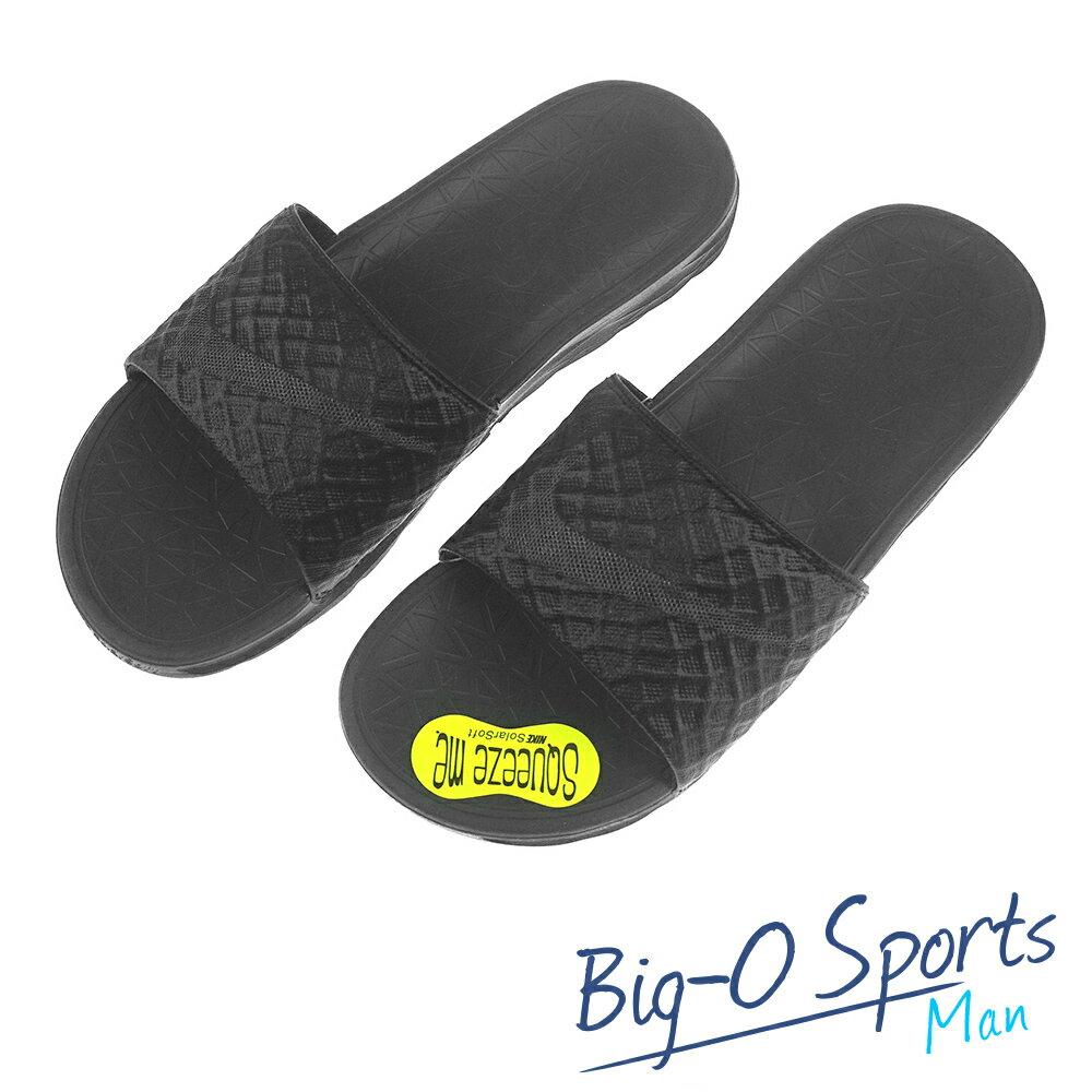 NIKE 耐吉 Nike BENASSI SOLARSOFT 運動拖鞋 黑 705474091 Big-O Sports