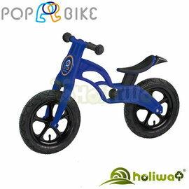 【Holiway】POP BIKE 兒童滑步車-充氣胎 (7色) 6