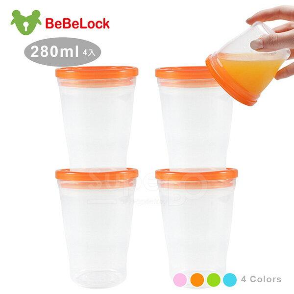 BeBeLock防漏儲存杯(280ml)4入母乳儲存杯(顏色隨機出貨)【悅兒園婦幼生活館】