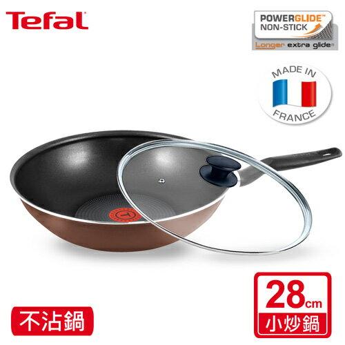 Tefal 法國特福布列塔尼系列28CM不沾小炒鍋+玻璃蓋