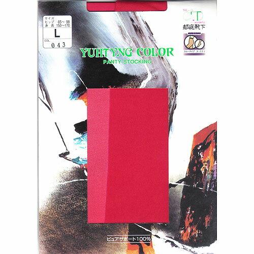 [漫朵拉情趣用品]【郁庭靴下】彩色系列 健康全彈性100%絲襪-紅 DM-91651