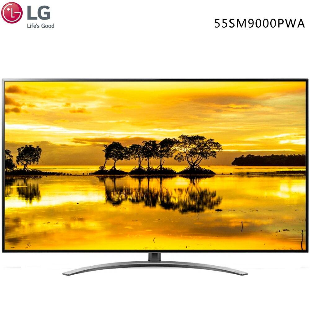 【送全家商品卡$500】LG 樂金 55SM9000PWA電視 55吋 一奈米IPS 4K硬板 四規4K HDR +杜比全景聲音效 - 限時優惠好康折扣