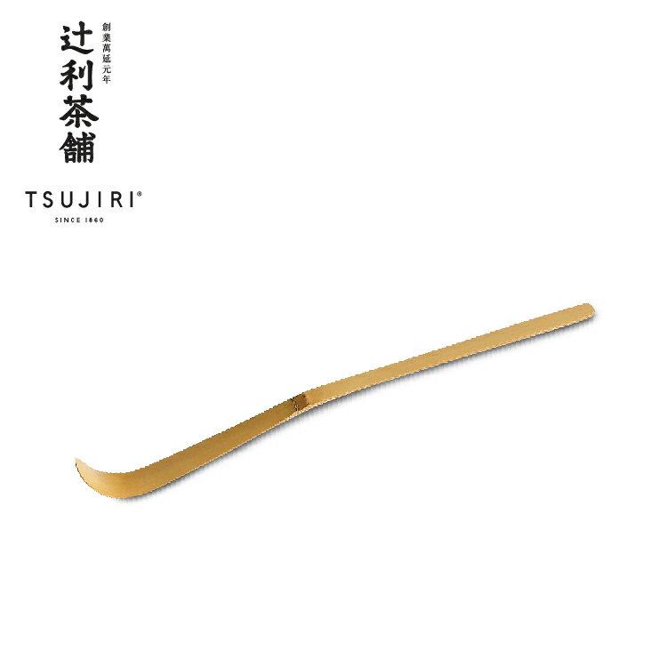 【辻利茶舗】抹茶新手必備茶道具-抹茶杓 0