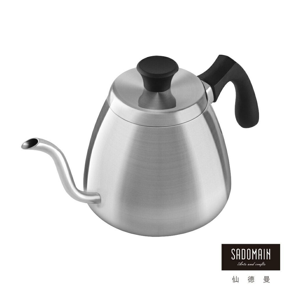 SADOMAIN 仙德曼咖啡&茶兩用細口壺#304 咖啡手沖壺 / 茶壺 / 水壺 0