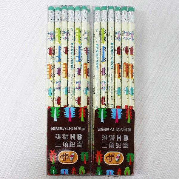 雄獅鉛筆 155B 陸上交通工具 / 一箱6盒入(一盒12支)共72支入 { 定60 }  三角皮頭鉛筆 0