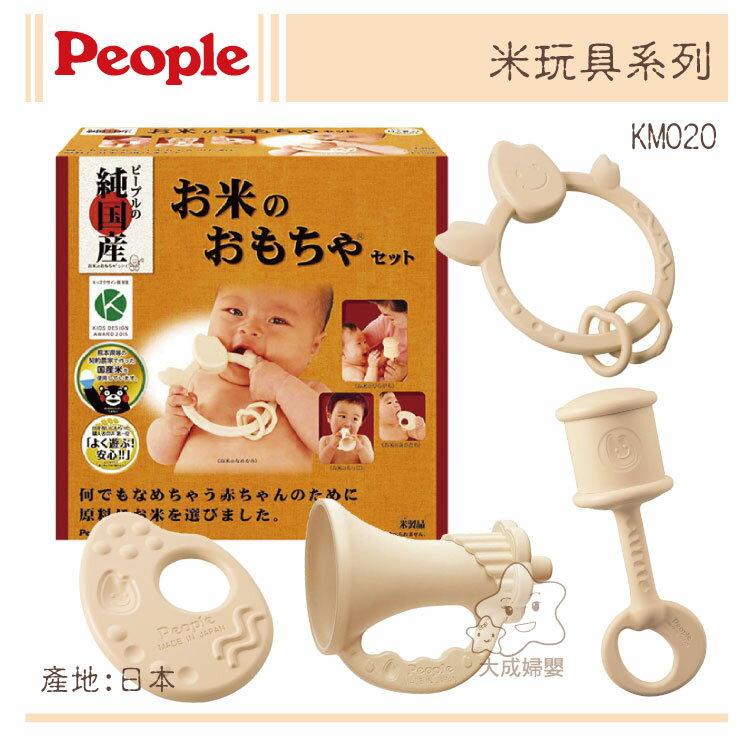 【大成婦嬰】日本 People☆新米的舔咬玩具-4件組 KM020 (米製品玩具系列) 固齒器 日本製 0