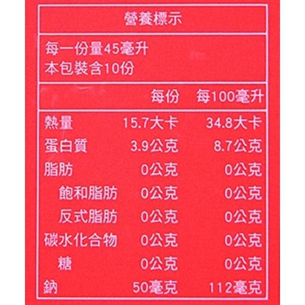 [2件85折]享食尚 滴雞精-黑羽土雞 (45ml / 入-10入 / 盒)【杏一】 6
