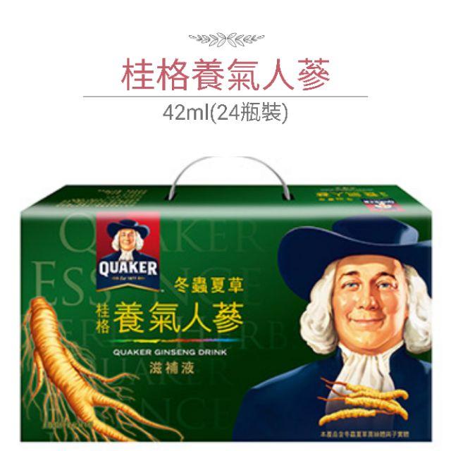 桂格 養氣人蔘 滋補液( 42ml X 24瓶)(超商取貨,只能寄一盒)桂格養氣人蔘