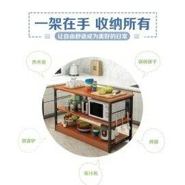 廚房落地多層調料架收納架碗架經濟型碗櫃省空間