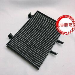 -油朋友-  三菱 MITSUBISHI SAVRIN 2.0 01- 活性碳 冷氣濾網 冷氣濾芯 冷氣芯