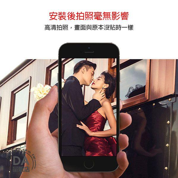 《DA量販店》iphone 7 plus 透明 手機 鏡頭 鏡頭貼 保護貼 保護膜 軟膜(80-2853)