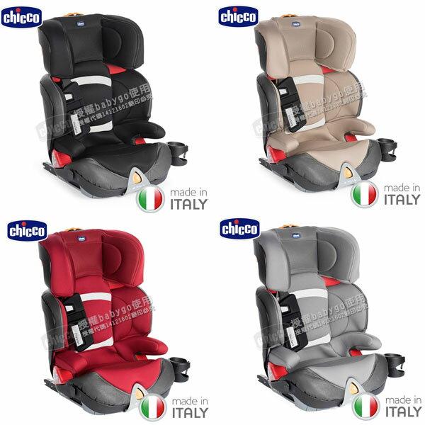Chicco - Oasys 2-3 FixPlus 成長型汽車安全座椅(ISOFIX汽座)