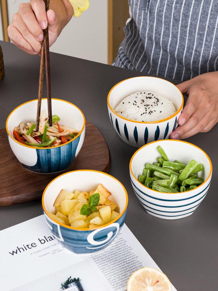 碗家用10個裝日式北歐陶瓷餐具可愛吃米飯碗網紅小碗套裝創意個性