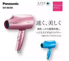 日本 Panasonic 奈米離子吹風機 國際電壓 EH-NA58 eh na58 快乾護髮