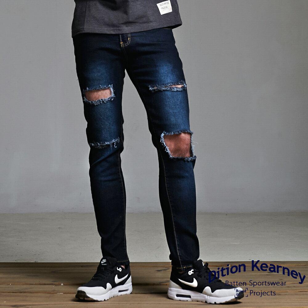 DITION 韓系GD 復古重破壞牛仔褲 彈力刷破 0