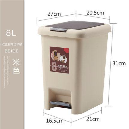 家用垃圾桶 帶蓋腳踏式垃圾桶家用廁所衛生間客廳臥室廚房創意腳踩大號拉圾筒『XY3926』