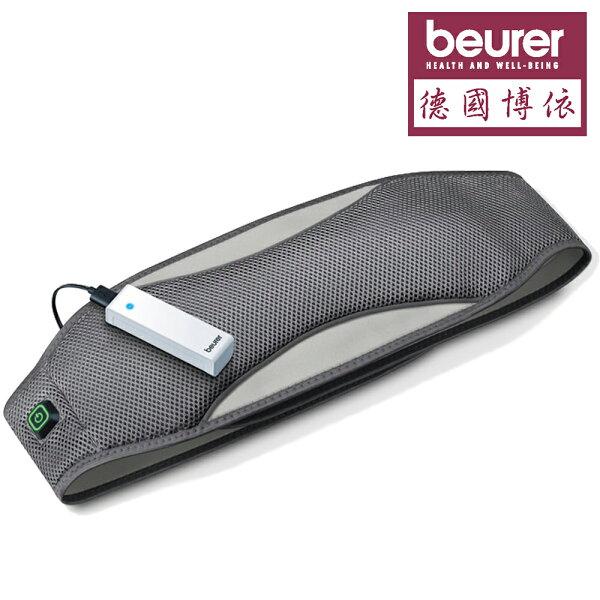 快樂老爹:【德國博依beurer】行動保暖熱敷墊-腰腹核心款HK67ToGo