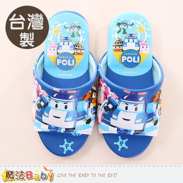 兒童室內拖鞋 台灣製POLI卡通授權正品 魔法Baby~sa61096