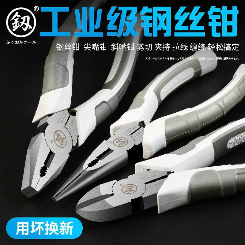 日本福岡工業級老虎鉗6寸多功能鋼絲鉗8寸萬用手鉗尖嘴鉗子斜口鉗 艾琴海小屋