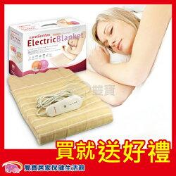 【贈好禮】電熱毯 Sunlus 三樂事輕薄雙人電熱毯 SP2702OR 電毯 SP2702