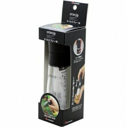 【晨光】日本 stavia LUXE 玻璃噴油罐 黑色-(151272)【現貨】
