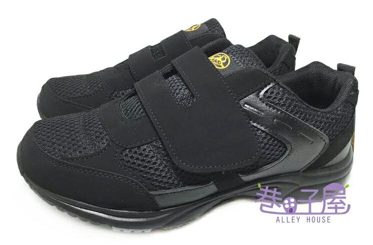 【巷子屋】MODERN CAMEL 男款寬楦極輕量魔鬼氈運動休閒鞋 健走鞋 [7121] 黑 超值價$498