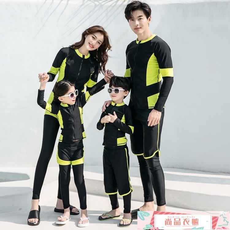 水母衣 親子家庭裝泳衣長袖長褲分體四件套防曬速干情侶裝兒童溫泉水母衣