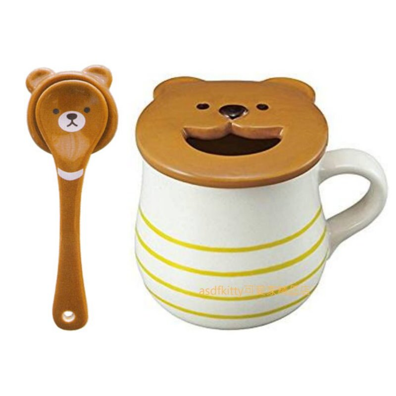 asdfkitty可愛家☆超特價 DECOLE小熊有蓋陶瓷馬克杯+陶瓷湯匙+湯匙架-日本正版商品