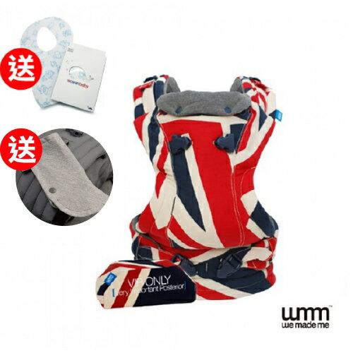【送專用口水巾+OceanBaby拋棄式圍兜】英國【WMM】Pao3P3典藏款寶寶揹帶-英倫款(限量)