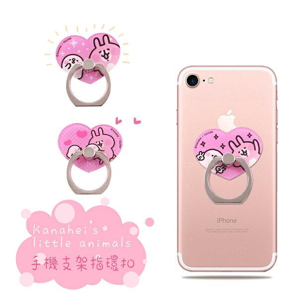 Kanahei卡娜赫拉指環扣手機支架_愛心系列