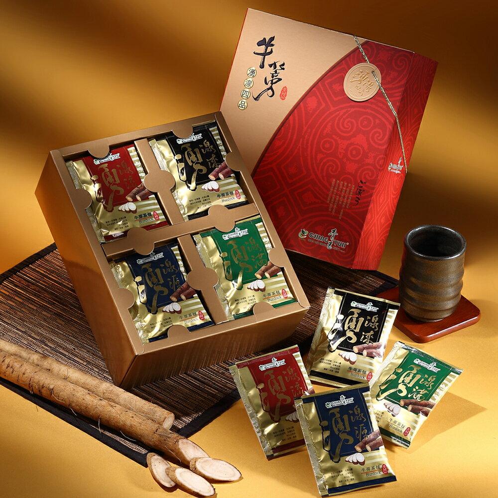 青玉牛蒡茶 湧湶四品牛蒡茶包  6g~40包  盒