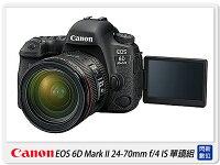 Canon數位單眼相機推薦到回函送3000元禮券+原廠電池~ Canon EOS 6D Mark II 24-70mm F4 IS 單鏡組(6D2 24-70,公司貨)就在閃新科技推薦Canon數位單眼相機