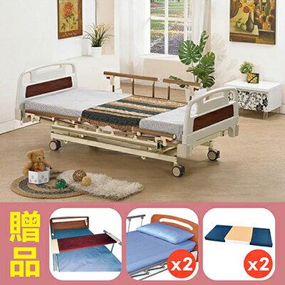 【康元】三馬達日式醫療電動床B630A,贈品:餐桌板x1,床包x2,防漏中單x2