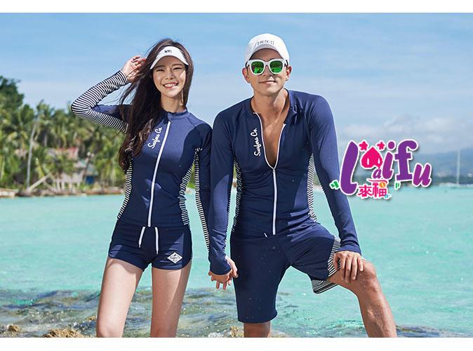 來福泳衣,A190泳衣長袖泳衣佳佳三件式泳衣情侶泳衣游泳衣泳裝比基尼正品,單女售價1200元
