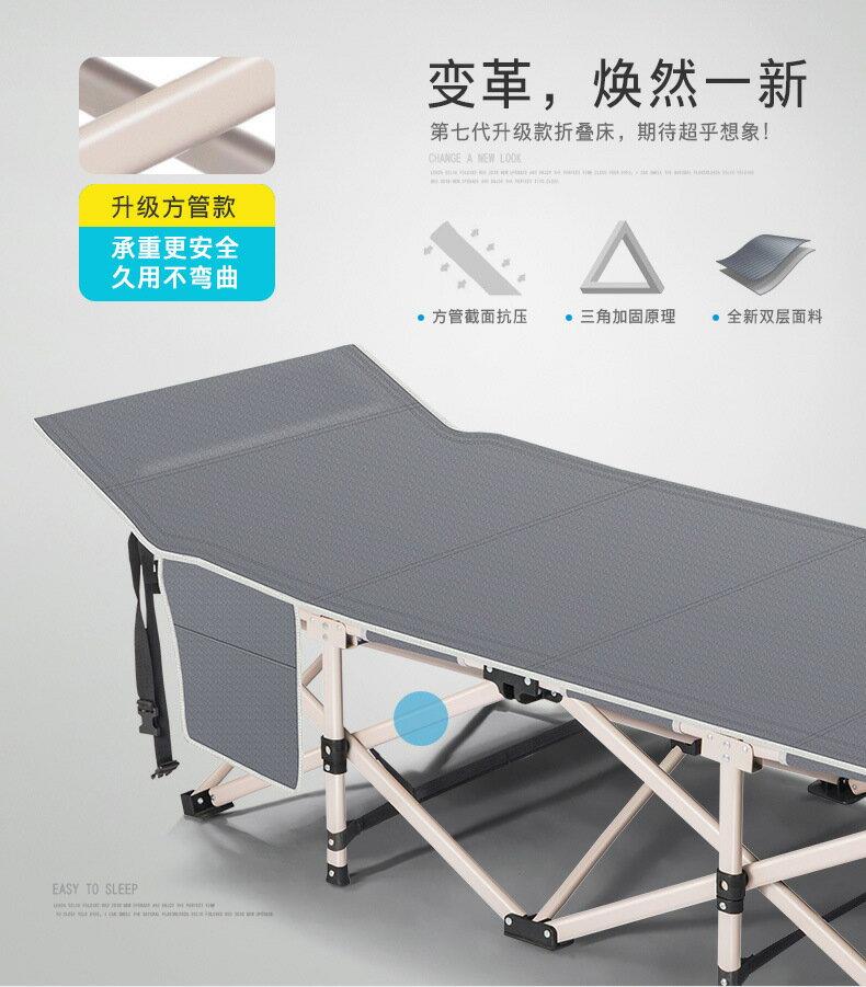 yes99buy HAIO簡易便攜式金屬摺疊單人床躺床摺疊床 七天
