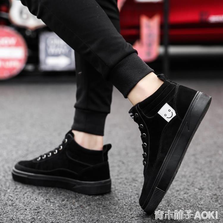 韓版潮流男鞋高筒休閒帆布板鞋男士冬季百搭潮鞋棉鞋