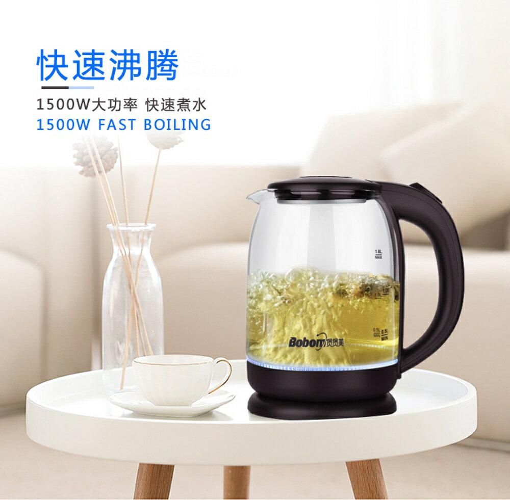 電熱水壺  玻璃電熱水壺家用燒水壺不銹鋼1.8L透明藍光開水壺 阿薩布魯