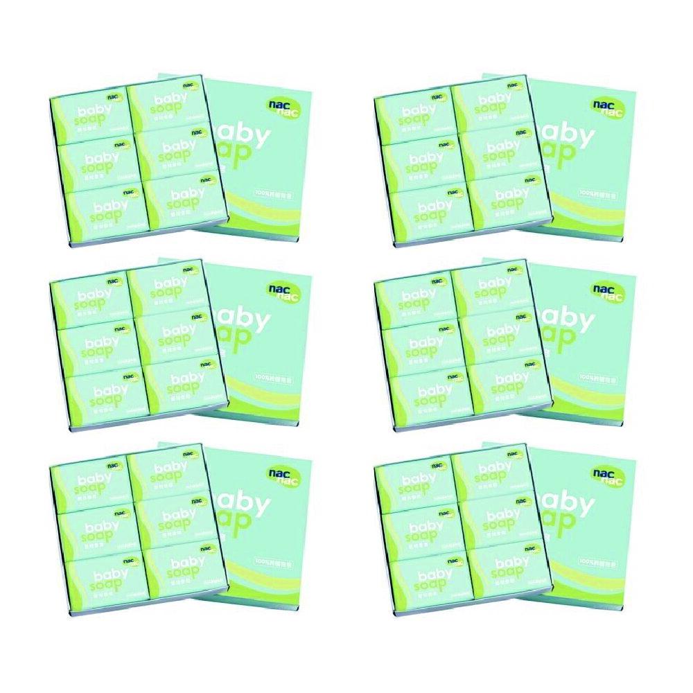 【6盒】nac nac 嬰兒皂(6盒  /  36入) - 限時優惠好康折扣