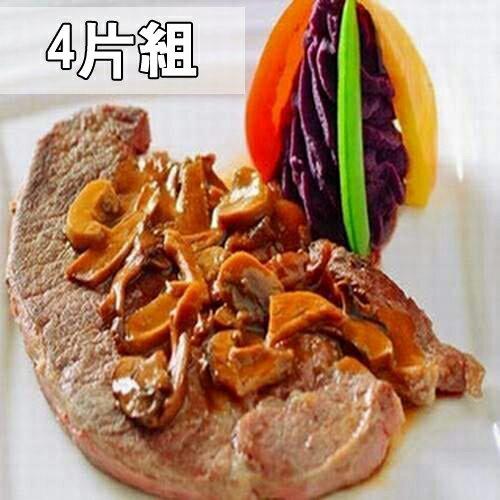 【好神】紐西蘭草飼牛12盎司嫩肩牛排4片組(12盎司 / 片) 1