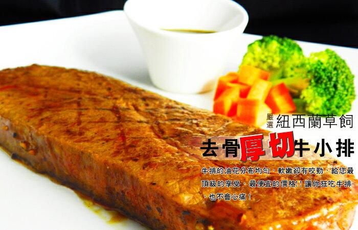 ~好神~美國安格斯無骨厚切牛小排^(200g 片^)^~重組肉需全熟料理食用~