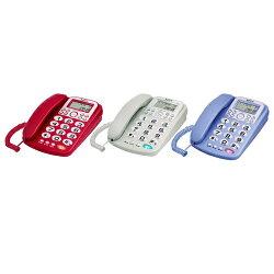 Kolin 歌林 來電顯示電話 (KTP-WDP01)