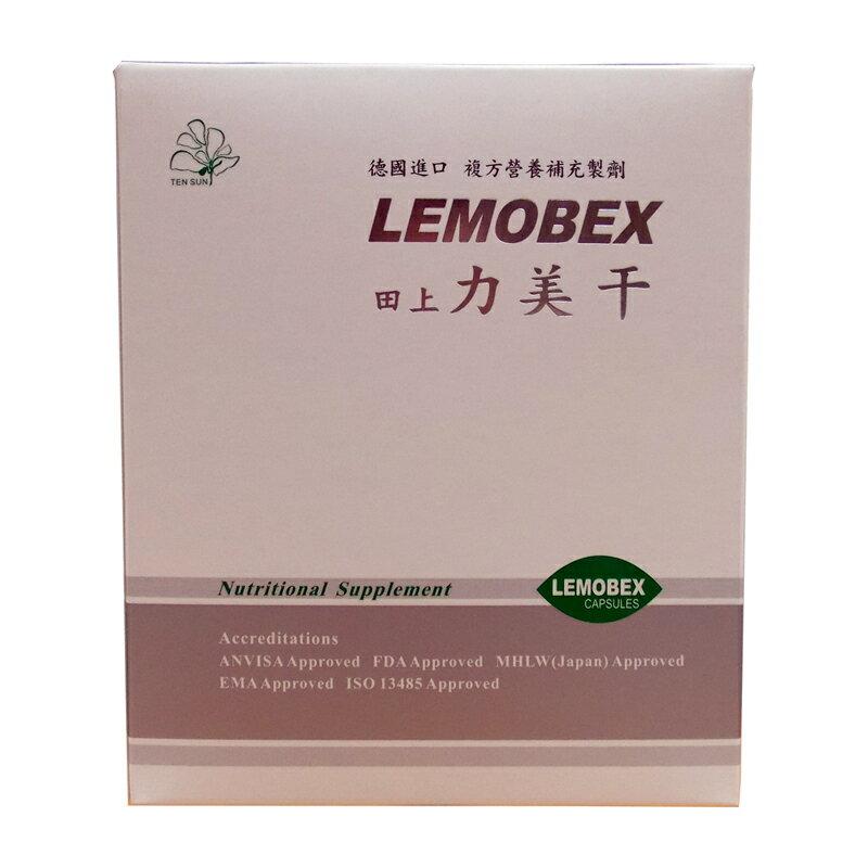 德國進口 複方營養補充製劑 LEMOBEX力美干300粒裝