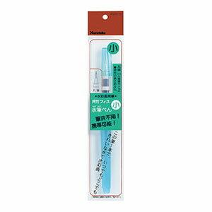 日本吳竹Kuretake美術水筆/KG205-20小圓水筆
